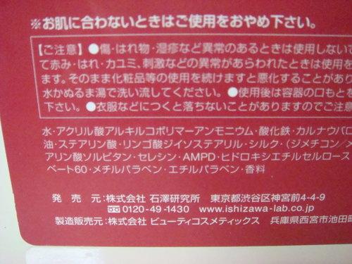 ap_F23_20090804080813325.jpg
