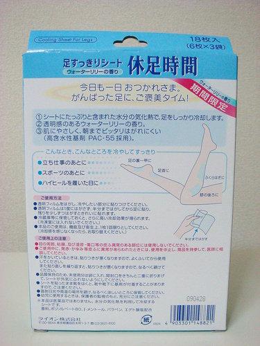 ap_F23_20090807031038204.jpg