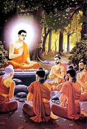 佛陀初轉法輪宣講四聖諦