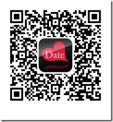DMN-Android