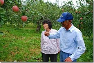 木村爺爺和奶奶