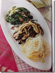 三色蔬菜2