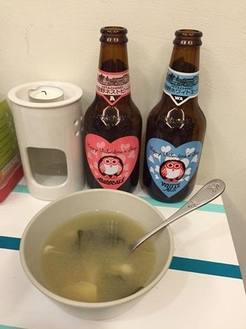 Wendy Wang 味噌湯
