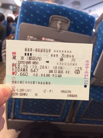 916東京資生堂參訪_9396