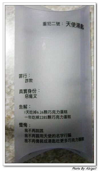 P1020863_001.jpg