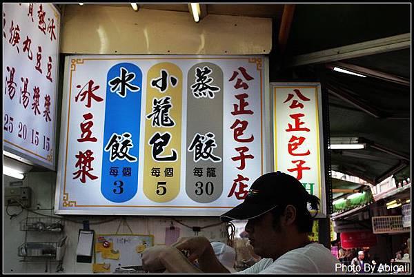 09-05-01_30.jpg
