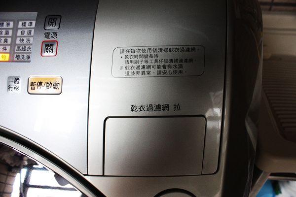 2010-04-1164.jpg