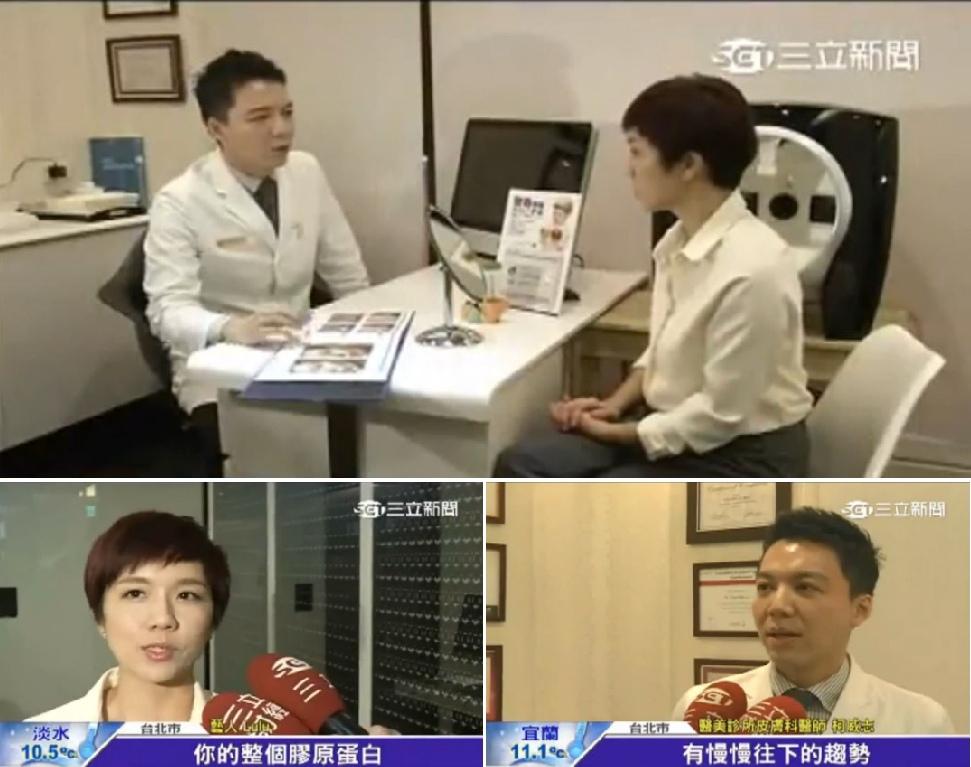 三立新聞採訪柯威志醫師.jpg