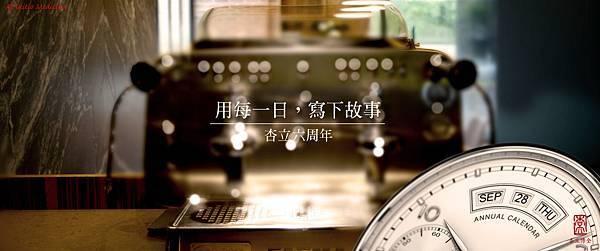 170901_blog.jpg