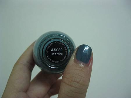 AS080-3.JPG
