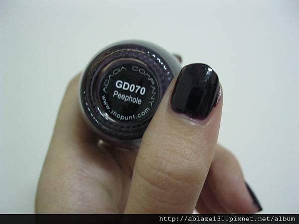 GD070 (5).JPG