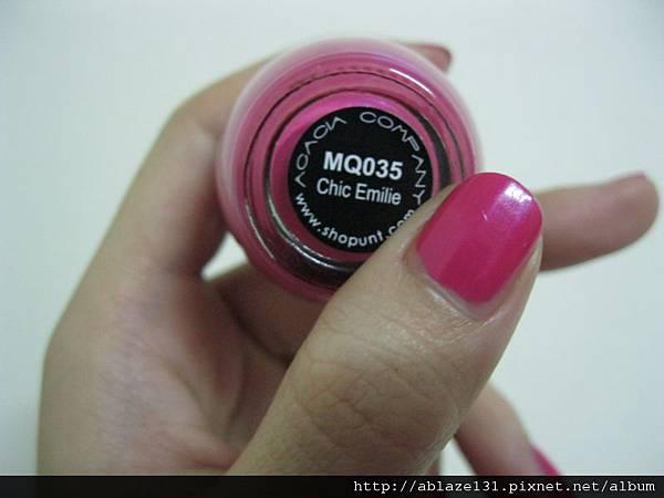 MQ035 (5).JPG