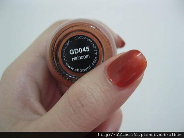 GD045 (5).JPG