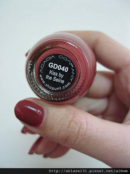 GD040 (3).JPG