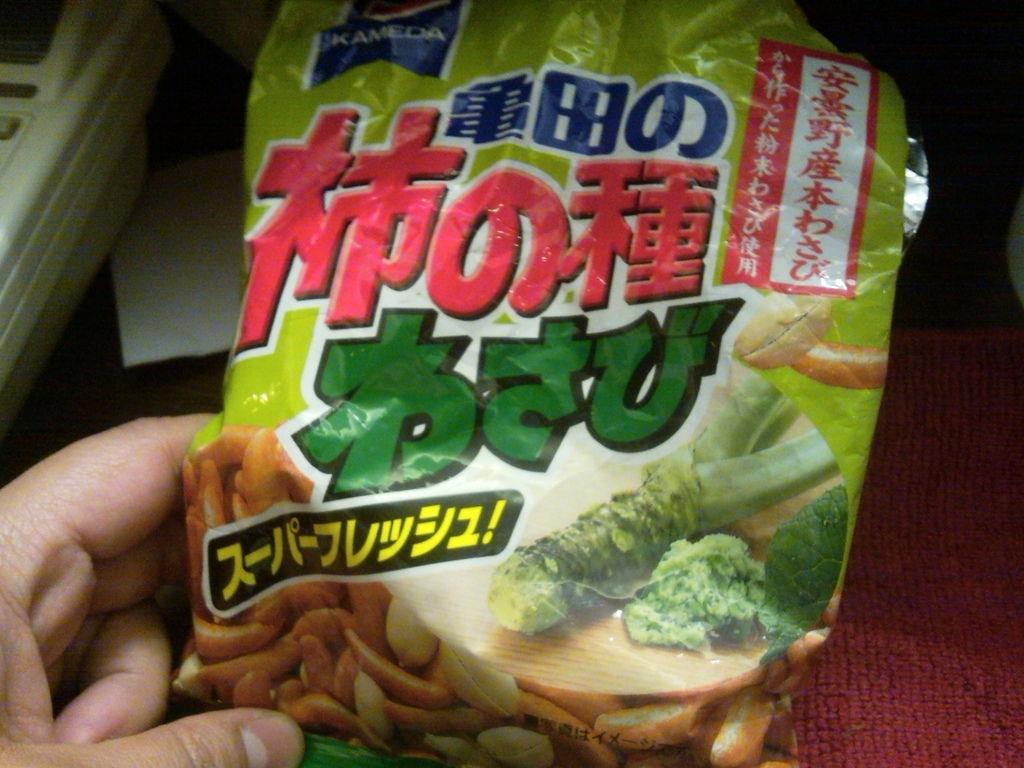 龜田-芥苿柿種