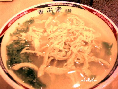 青田家的雞絲湯麵
