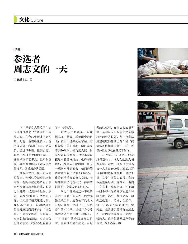 志文_頁面_1