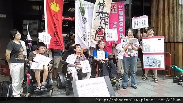 20150615抗議社會住宅