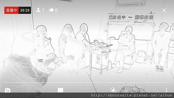 2018-4-16翻轉歧境-2_180417_0008.jpg