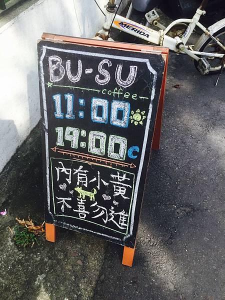 S__40370307