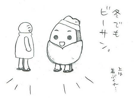 manga_1koma_01
