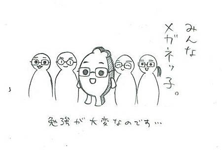 manga_1koma_05