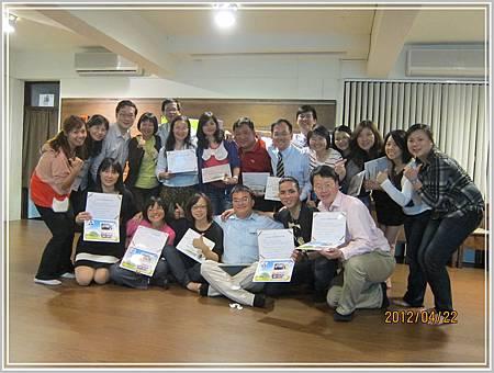 20120419百年樹百人專業講師培訓研習營08