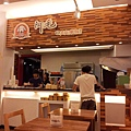 阿毛石鍋燉飯(西門店)