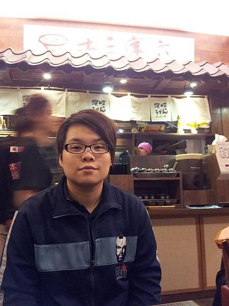 土三寒六 - 讚歧烏龍麵