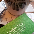 Coffee Tree(台北東區)
