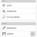 Screenshot_2012-09-25-11-18-40