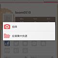 Screenshot_2012-09-25-11-21-03