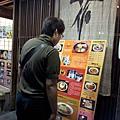 玫瑰緣別館(電視冠軍) - 市府店