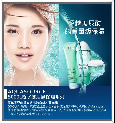 官網-5000L極水感