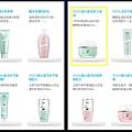 官網-5000L系列商品