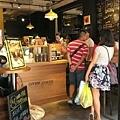 台北 西門町 - 歐文咖啡05