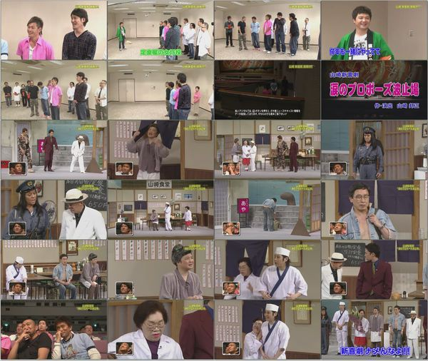 Gaki no Tsukai #1011 (2010.06.27) [29.97fps].mp4.jpg