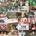 [TV] モヤモヤさまぁ~ず2 20100711 #163 水天宮・馬喰横山1.mp4.jpg