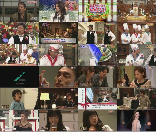 [SMAPxSMAP][2010.09.27] Akashiya Sanma - Hontou ni Atta Koi no Hanashi (704x396).avi.jpg