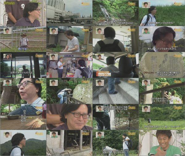 Gaki no Tsukai #1016 (2010.08.08) [29.97fps].wmv.jpg