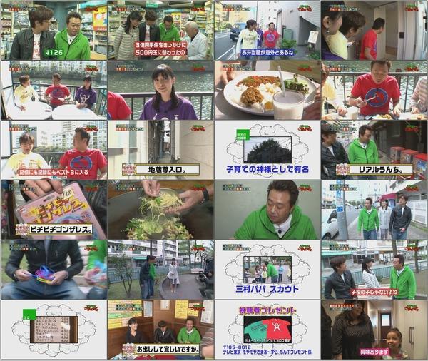 (TV) モヤモヤさまぁ~ず2 100523 佃・豊洲 3年越しのもんじゃ、ついに解禁.mp4.jpg