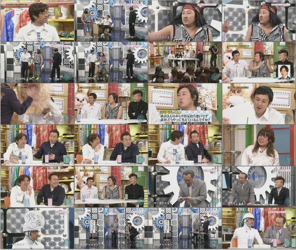 お笑いさぁ~ん 20100503 さまぁ~ず×ロバート (704x396 23m29s).wmv.jpg