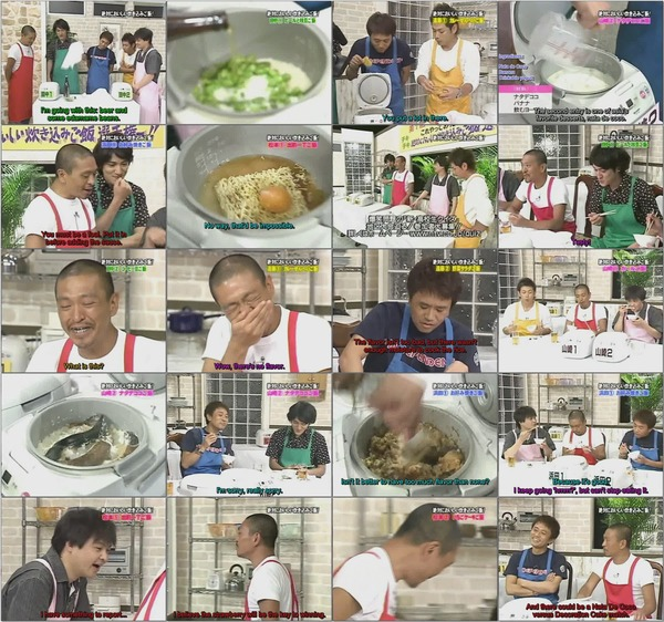 [DTFS] Gaki no Tsukai - Absolutely Tasty series - Rice.avi.jpg