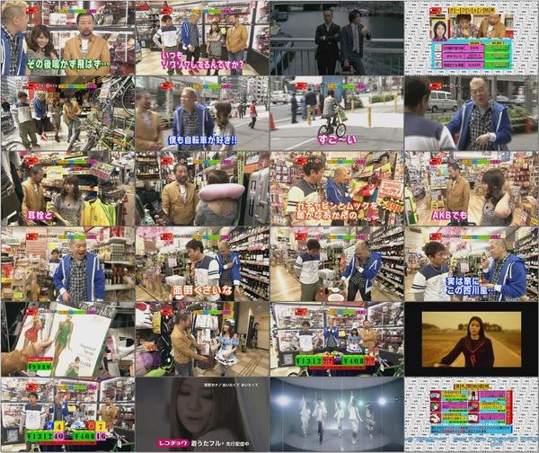 浜ちゃんが!  2010.05.14.mpg.jpg