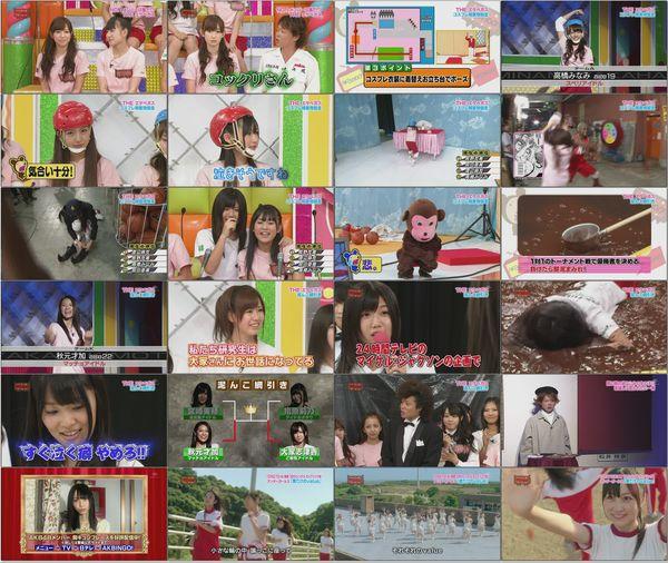 AKBINGO! [中京テレビ] (2010年10月05日(火) 24:29:00-25:59:00).mp4.jpg