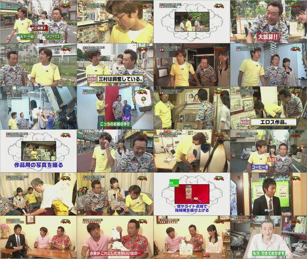 [TV] モヤモヤさまぁ~ず2 20100801 #166 田端.mp4.jpg