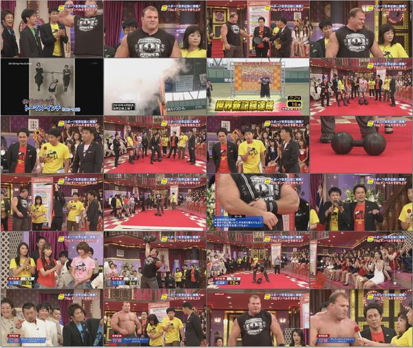 100829 24H-TV - Thomas Inch Dumbbell.avi.jpg