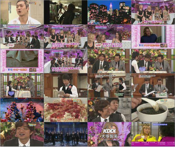 [SMAPxSMAP] 2010.06.07.avi.jpg