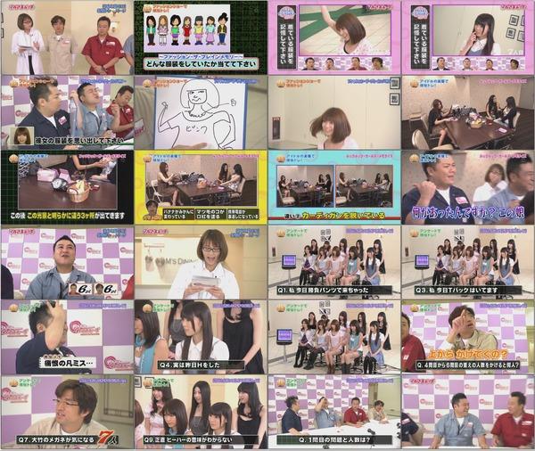 マルさまぁ~ず #08 20100526 邪念を捨てろ!煩悩トレパーク!.avi.jpg
