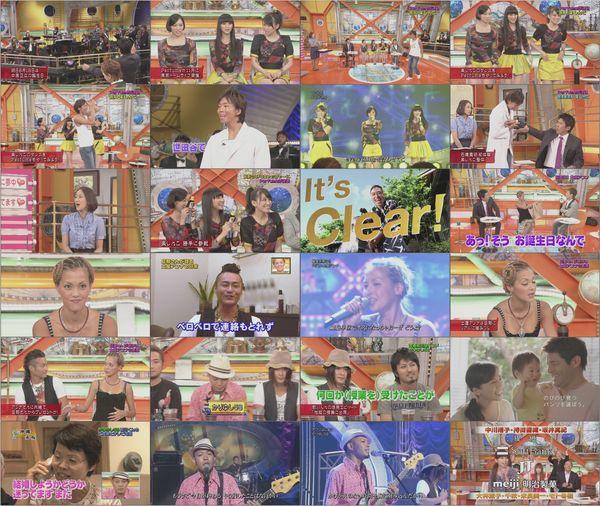 The Music Hour - 2010.08.17.avi.jpg